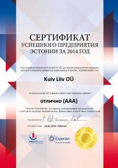 KuivLiiv-ki-2014_XL_RU