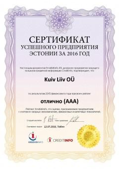 KuivLiiv-ki-2016_XL_RU